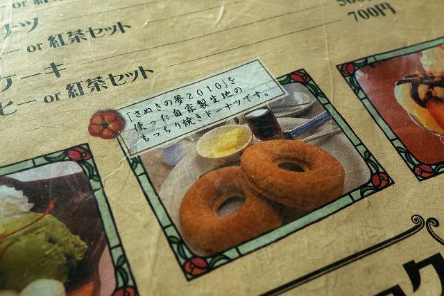 141207-yoruyosiya-004-S.jpg