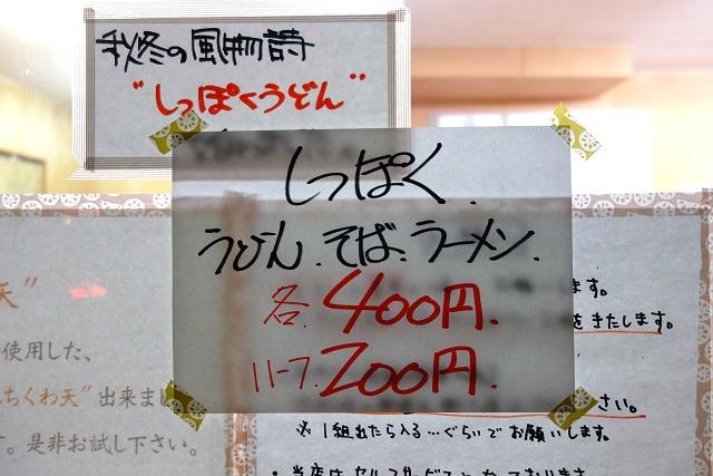 141207-yoruyosiya-008-S.jpg