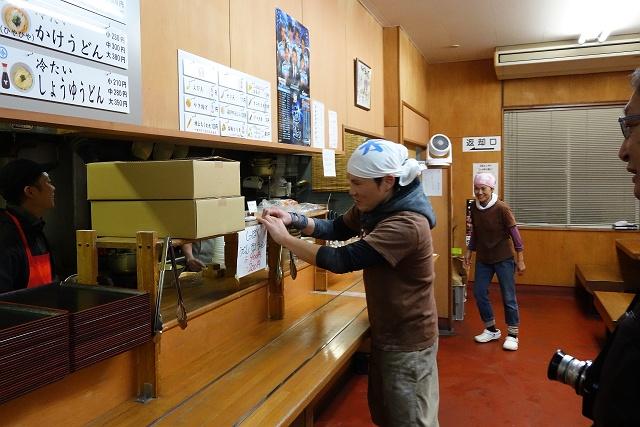 141207-yoruyosiya-011-S.jpg