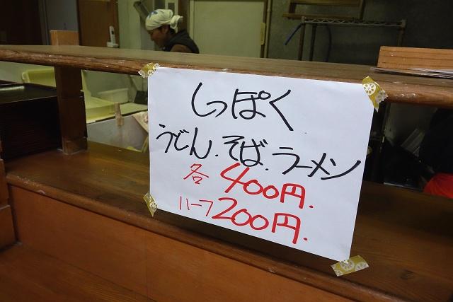 141207-yoruyosiya-012-S.jpg