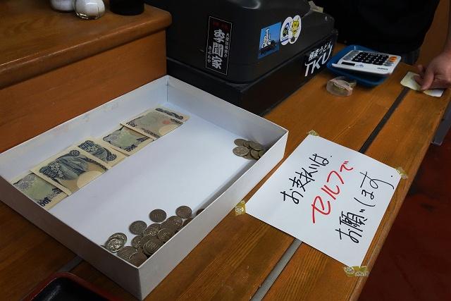 141207-yoruyosiya-018-S.jpg