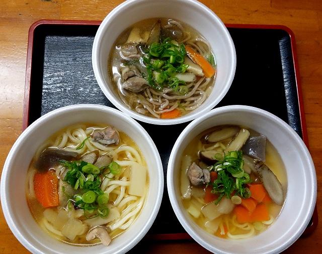 141207-yoruyosiya-020-S.jpg