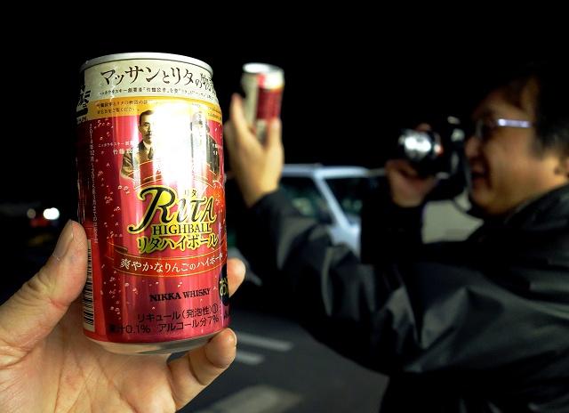 141207-yoruyosiya-028-S.jpg