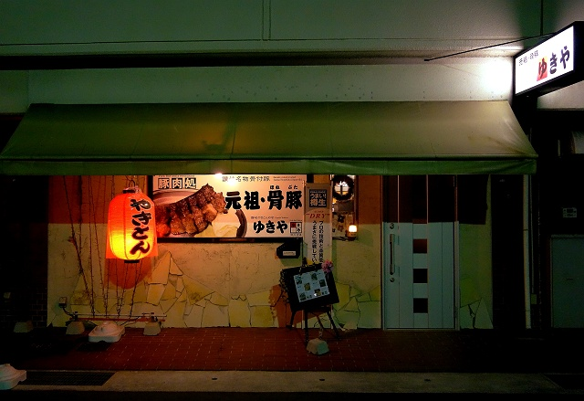 141207-yoruyosiya-035-S.jpg