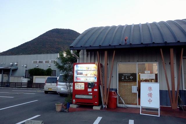 141207-yosiya-009-S.jpg