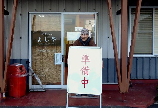 141207-yosiya-010-S.jpg