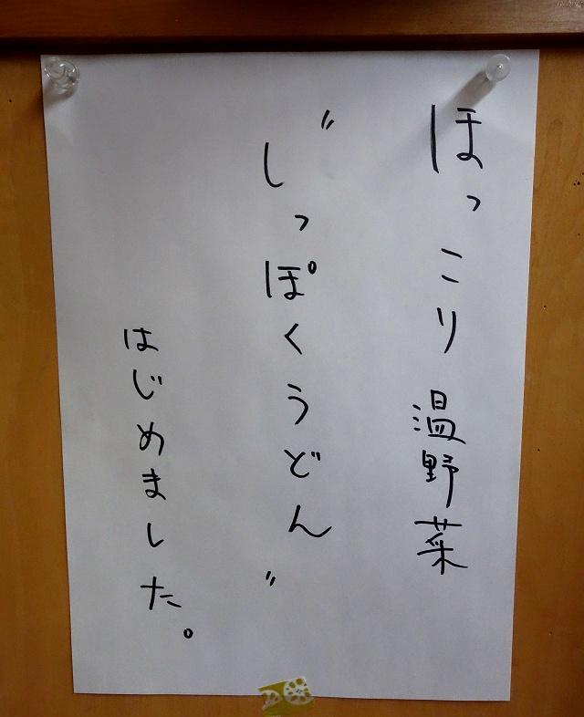 141207-yosiya-015-S.jpg