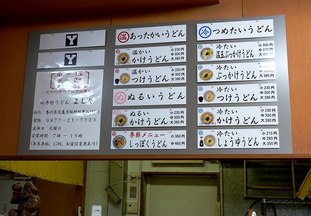 141207-yosiya-022-S.jpg