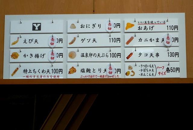 141207-yosiya-023-S.jpg