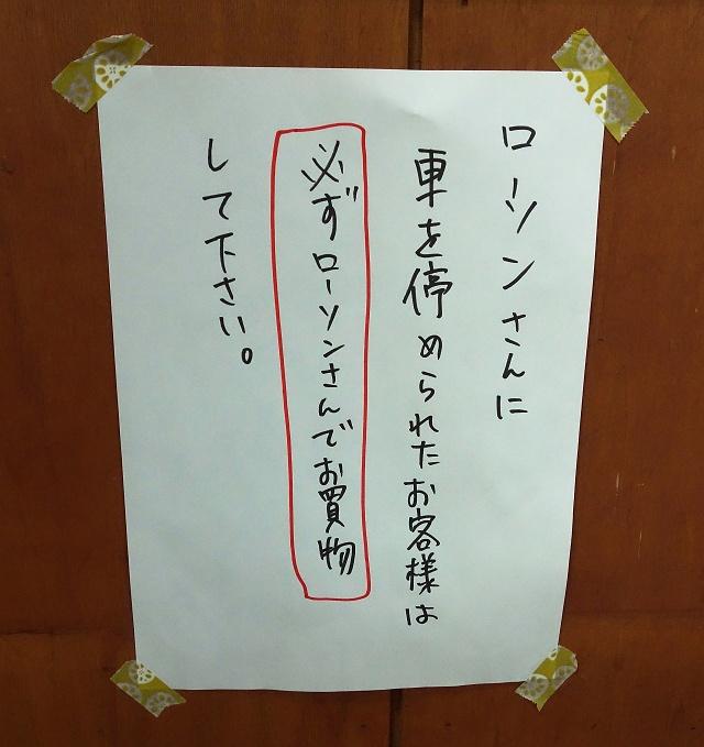 141207-yosiya-027-S.jpg