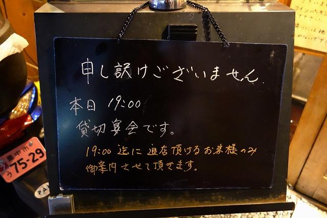 141209-yamazen-002-S.jpg