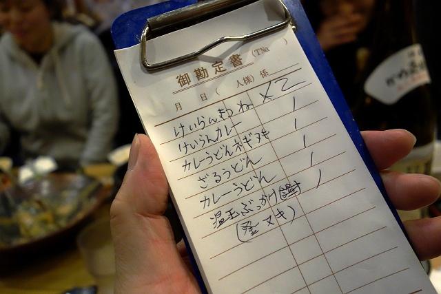 141209-yamazen-033-S.jpg