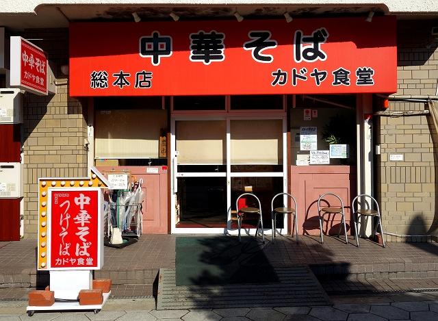 141213-kadoya-002-S.jpg