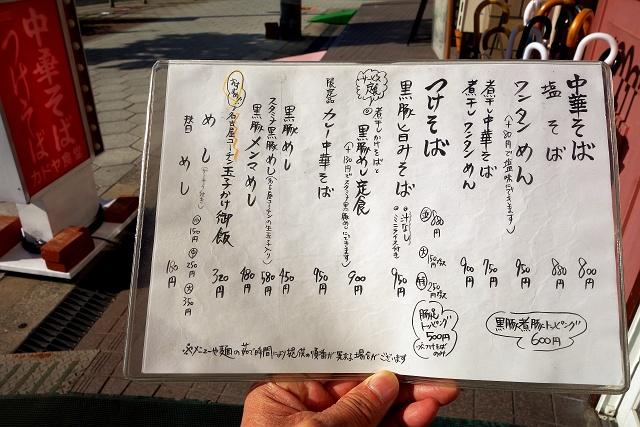 141213-kadoya-003-S.jpg
