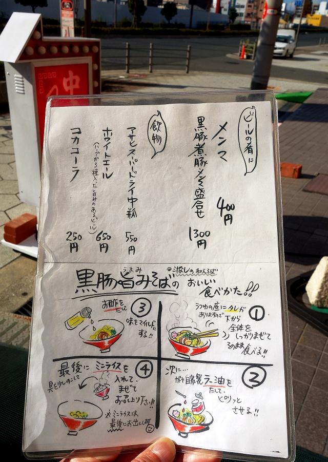 141213-kadoya-004-S.jpg