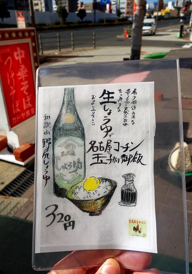 141213-kadoya-005-S.jpg