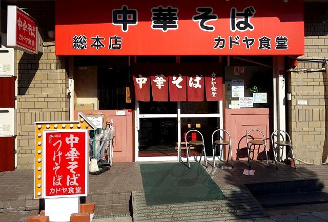141213-kadoya-011-S.jpg