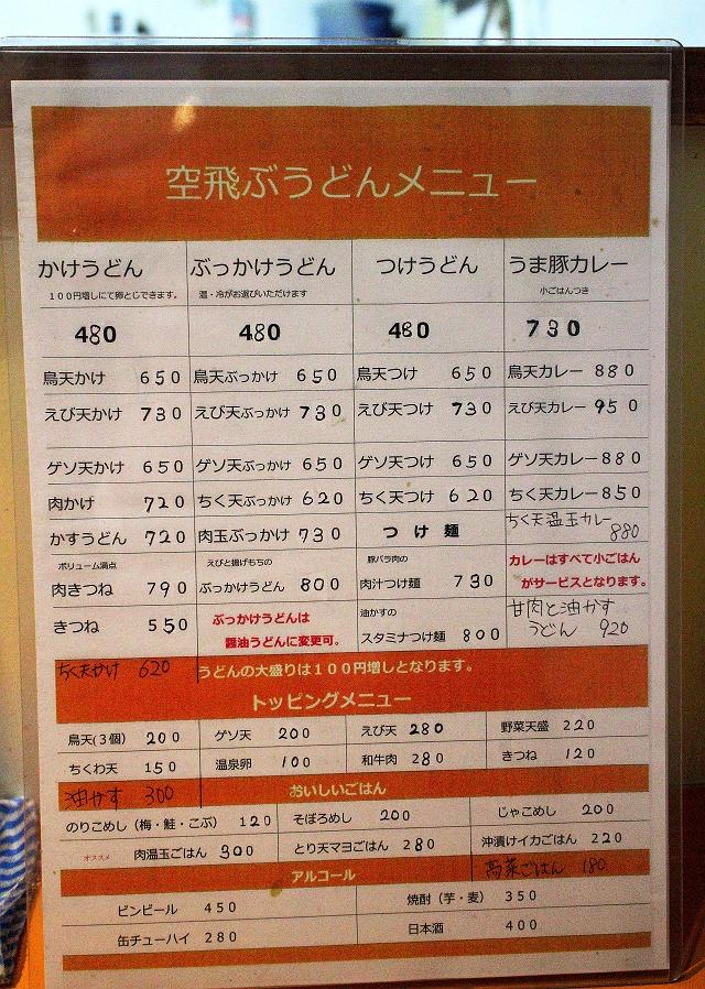 141216-yamabuki-011-S.jpg