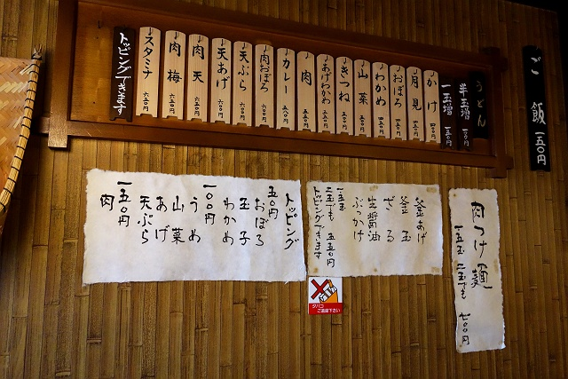 141220-tarou-004-S.jpg
