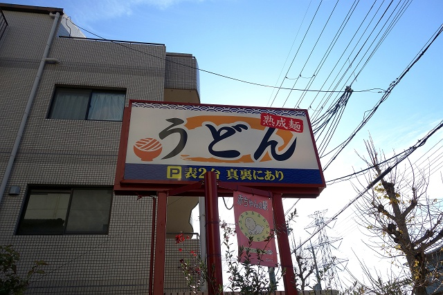 141223-sato-007-S.jpg