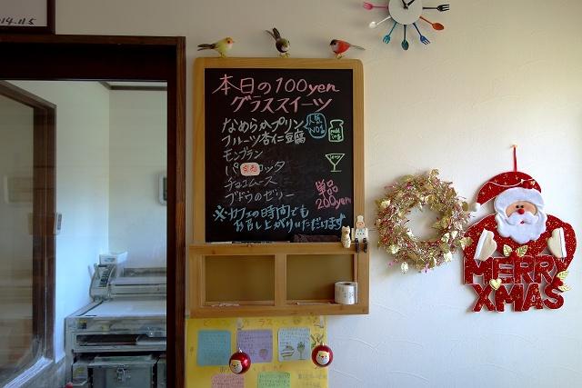 141223-sato-014-S.jpg
