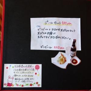 141223-sato-017-S.jpg