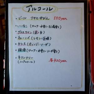 141223-sato-039-S.jpg