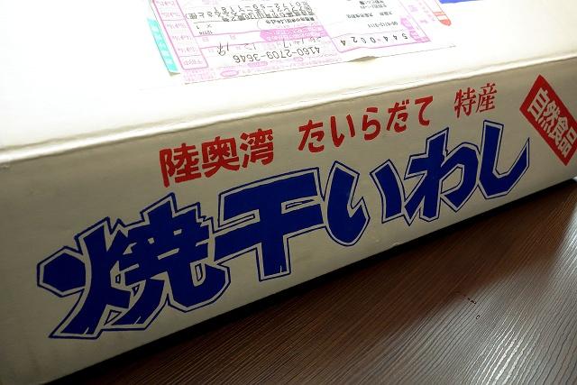 141225-Ah-men-004-S.jpg