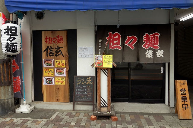 141227-kensin-002-S.jpg