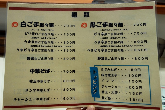 141227-kensin-003-S.jpg