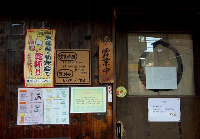 141230-mugiwara-002-S.jpg