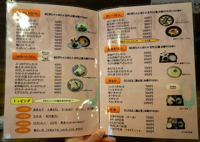 141230-mugiwara-005-S.jpg