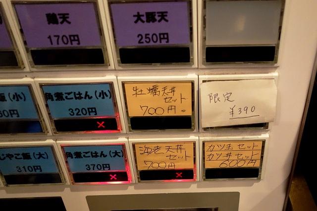 141230-sanku-006-S.jpg
