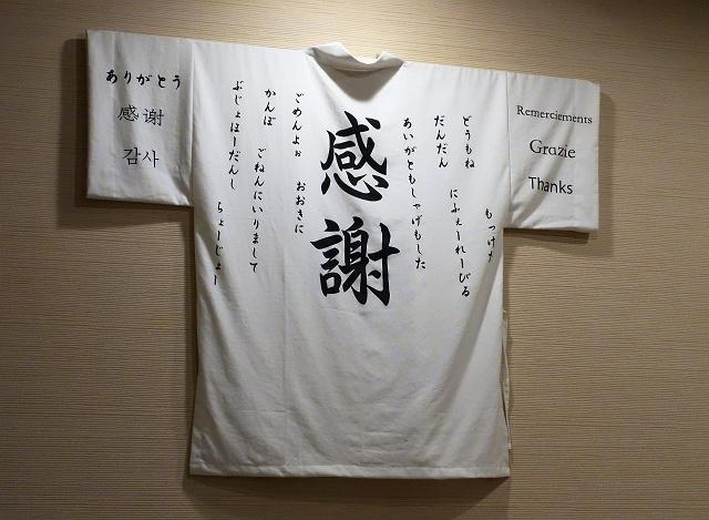 141230-sanku-015-S.jpg
