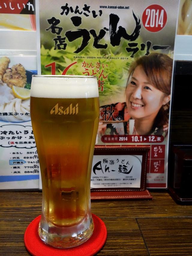 141231-sanku-011-S.jpg