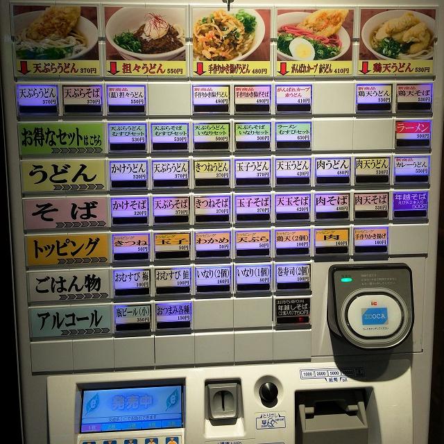 150102-akaudon-004-S.jpg