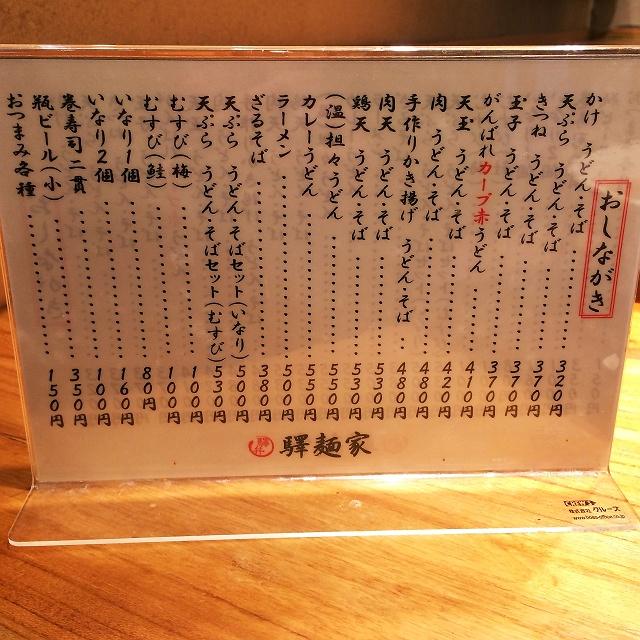 150102-akaudon-006-S.jpg