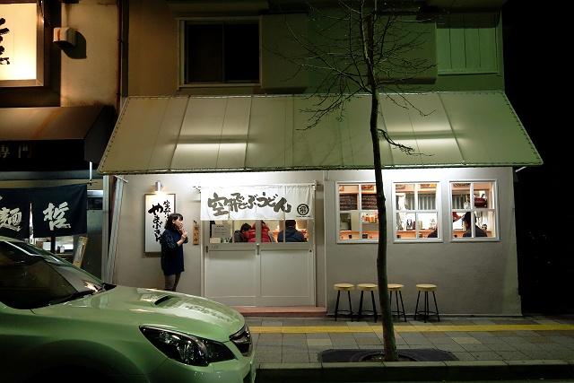 150103-yamabuki-002-S.jpg