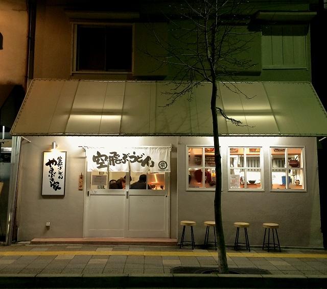 150108-yamabukiya-007-S.jpg