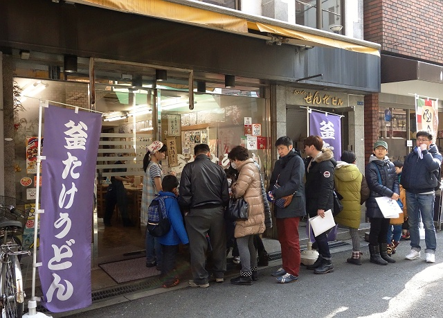 150110-kamatake-002-S.jpg