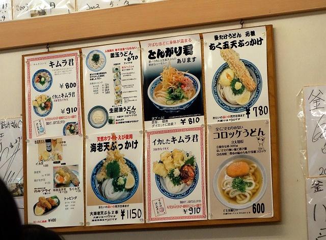 150110-kamatake-003-S.jpg