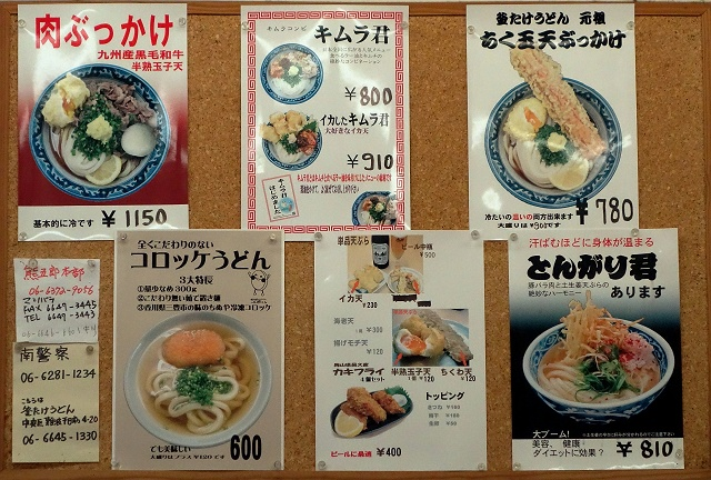 150110-kamatake-004-S.jpg