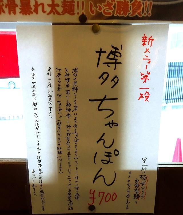 150110-tenjinki-005-S.jpg