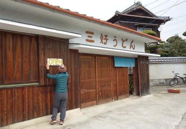 150117-miyosi-002-S.jpg