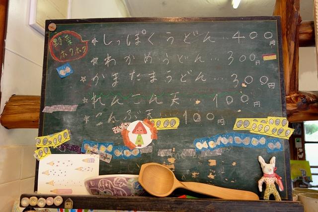 150117-miyosi-014-S.jpg