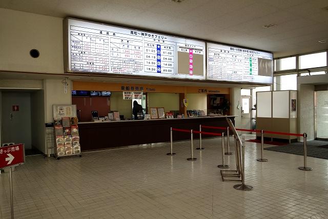 150117-sanuki-002-S.jpg