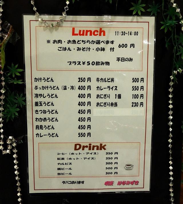 150117-sanuki-005-S.jpg