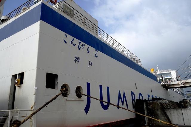150117-sanuki-009-S.jpg