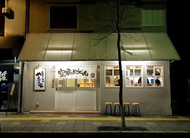 150117-yamabukiya-002-S.jpg