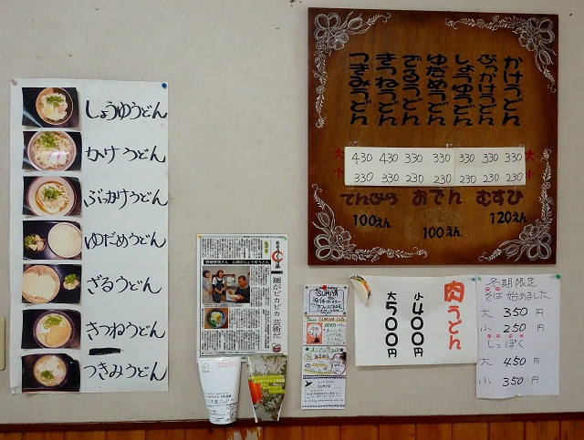 150117-yamagami-008-S.jpg